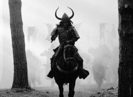 SamuraiHorse